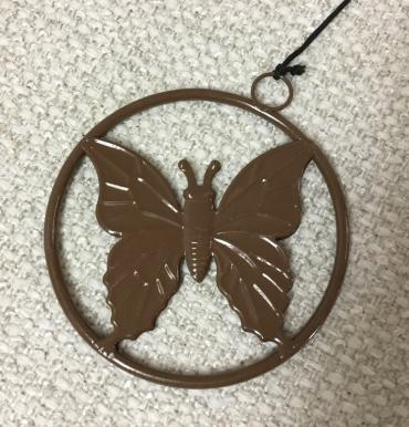 Copper Wind Chime With Butterfly
